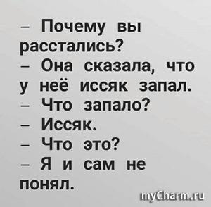 О пользе семейных разговоров))