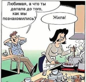 Четверговые хихикалки)