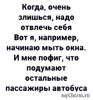 О пользе рукоделия)))