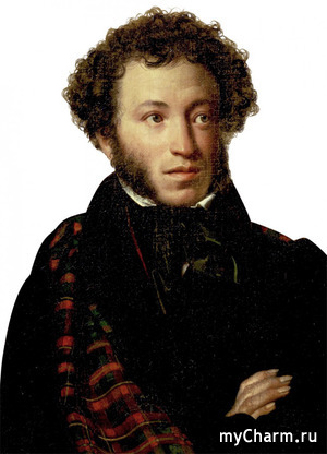 Пушкин или нет?