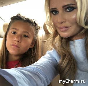 Дочь Даны Борисовой снова начала бунтовать