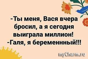Воскресные бугагашки))