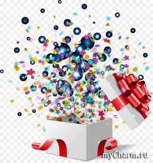 Подарок- сюрприз