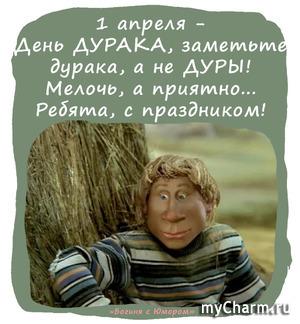 Осторожно! Во дворе злая жена))