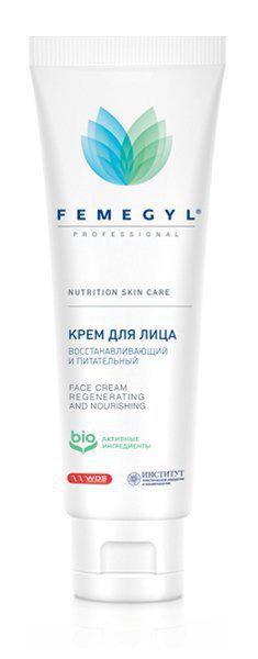 Femegyl / Крем для лица Восстанавливающий и питательный