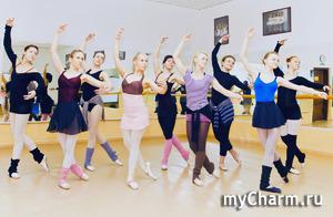 «Щелкунчик продолжает вдохновлять» Уроки балета для взрослых людей