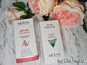 Крем или гель для век Aravia - что лучше для меня?
