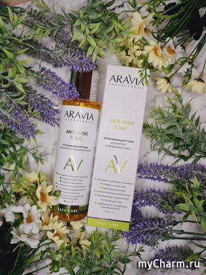 Отличный тоник от ARAVIA для жирной и проблемной кожи