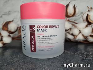 Волосы под защитой с восстанавливающей маской ARAVIA
