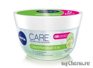 NIVEA / Гель для лица Гиалуроновый гель Care
