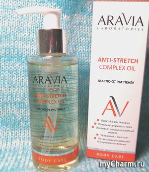 Масло для тела от Aravia Professional
