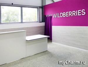 Теперь Германии доступны все Российские товары. Супер сервис Wildberries расширяет границы