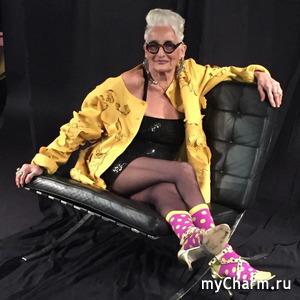 85-летняя пенсионерка бросила молодого бойфренда ради мужчины помоложе