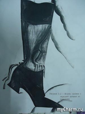 Обувь – моя любовь!