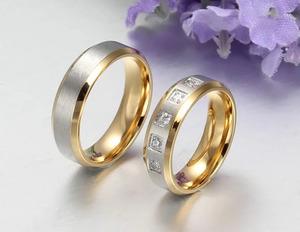 Где в сезон свадеб купить обручальные кольца со скидкой?