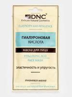 Тканевая маска DNC