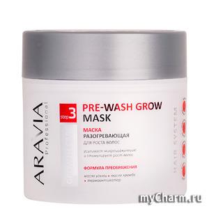 ARAVIA Professional / Маска разогревающая для роста волос Pre-wash Grow Mask