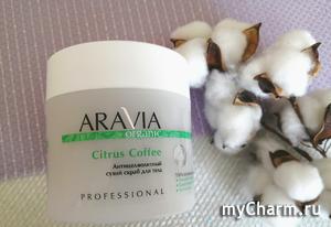 Сухой скраб для тела Citrus Coffee от Aravia Organic