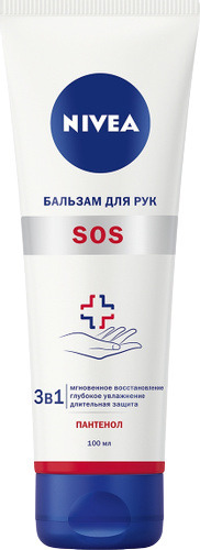 Мгновенное увлажнение кожи рук с бальзамом NIVEA SOS