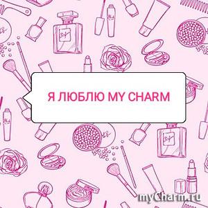 Я люблю MyCharm...