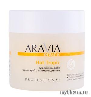 Aravia / Термо-скраб Professional Hot Tropic