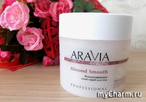 Регенерирующий сухой скраб для тела Almond Smooth от Aravia Professional