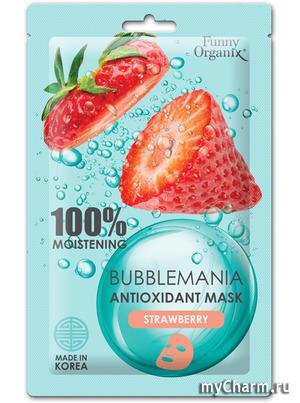 Funny Organix / Тканевая маска Bubblemania Antioxidant Mask Srawberry
