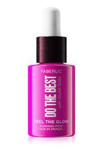 Cыворотка-праймер для сияния кожи Faberlic