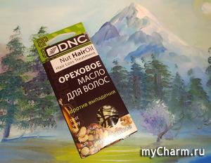 Если необходимо остановить выпадение волос – то поможет Ореховое масло от DNC