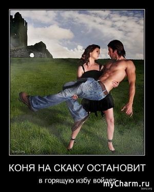 Рецепты от скуки))
