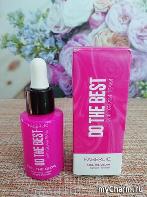 Cыворотка-праймер для сияния кожи Feel the Glow от Faberlic