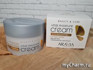 Крем для лица ARAVIA - отличное увлажнение, которого хватит надолго