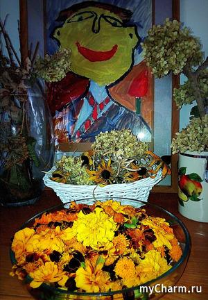 Яркие краски в детских рисунках, цветы для чая, составление цветочных композиций - вот что поднимает мне настроение осенью!