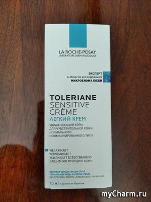 Тематические недели: Я купила ЭТО из-за хвалебных отзывов.LA ROCHE-POSAY.