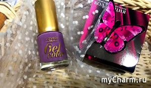 LavelleCollection / Лак для ногтей GEL COLOR, тон 045 фиолетовый