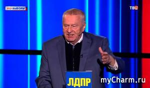 С Владимира Жириновского в ходе дебатов сползли штаны