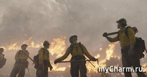 Огненные фильмы
